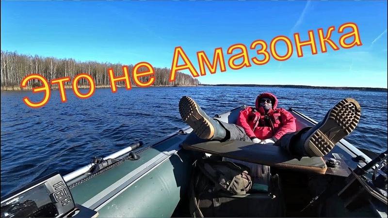 Это вам не Амазонка а рыбалка как она есть