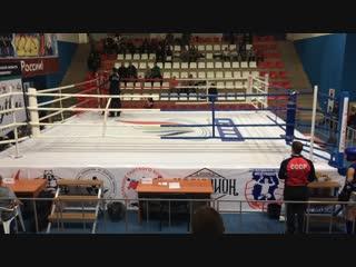 Тайский Бокс Синий