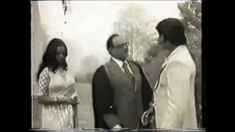 1976 Два незнакомца Do Anjaane दो अनजाने сокращённая прокатная версия фильма Советский дубляж