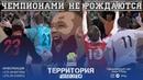 24.02.2019 ЛЧ. S-Group (Бобруйск) - БелЭнерго (Минск)