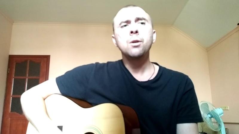Поцелуй песня на гитаре (cover Казан Казиев)
