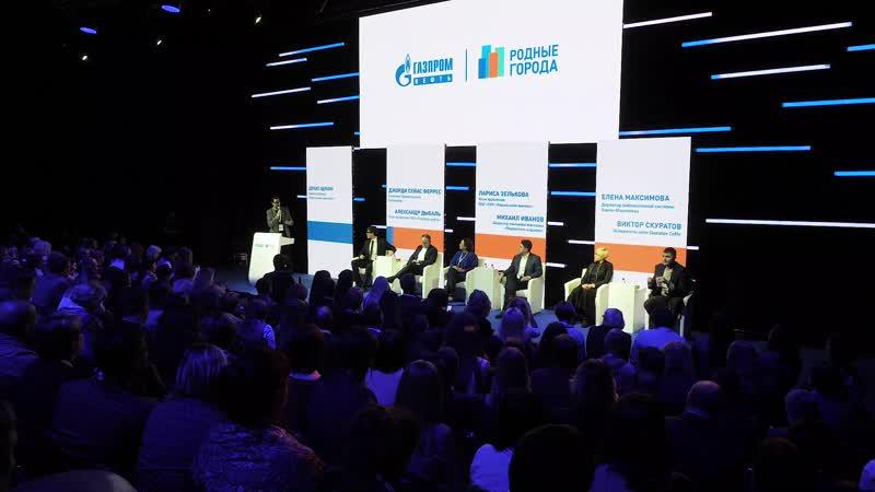 В Петербурге прошел форум социальных инвестиций Родные города