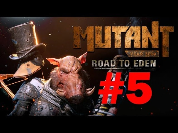 Mutant Year Zero: Road to Eden прохождение часть 5 XBOX ONE X