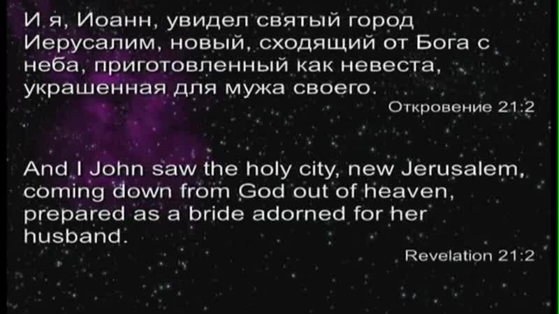 14. Два завета. - Проповедь Виталия Олийника. 01.14.2014