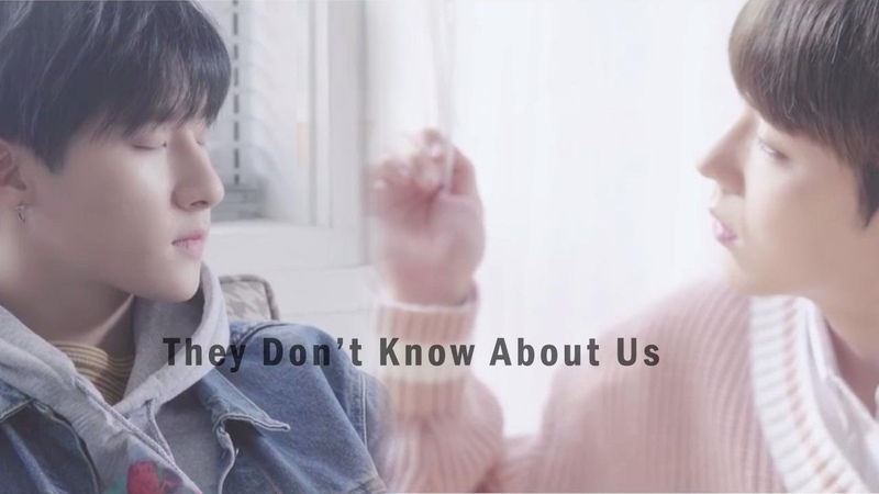 [OPV] They Dont Know About Us เอ็มกี MKI Changki