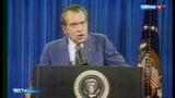Новый Watergate украинские и американские спецслужбы вместе пытал