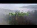 Твин Пикс Twin Peaks 1991 2 сезон Серии 1 11