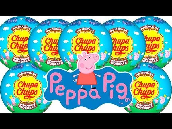 14 Surprise Eggs Chupa Chups Peppa Pig Choco Balls
