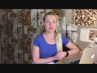 Женщина заработала круглую сумму денег, и показывает выигрыш на видео!