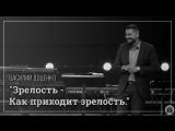 Василий Доценко