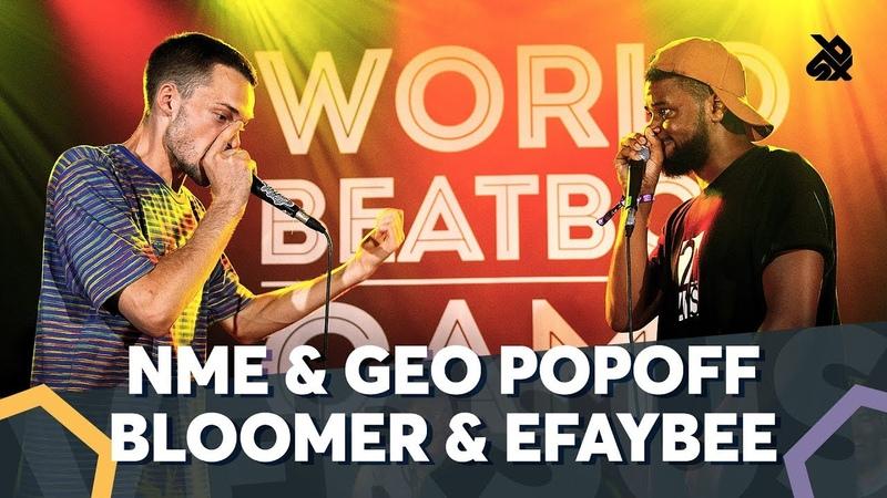 NME GEO POPOFF VS BLOOMER EFAYBEE | WBC TAG TEAM BATTLE | 1/4 Final