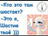 doc9646441_475059854.mp4