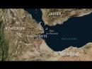 Das Rote Meer Mit offenen Karten ARTE