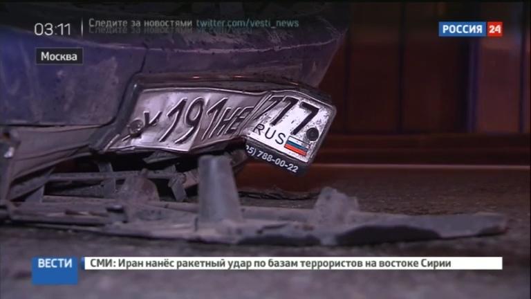 Новости на Россия 24 • ДТП на Рублевке с участием Ferrari Видео с места происшествия