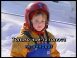 Анжелика Варум - Зимняя вишня (караоке)