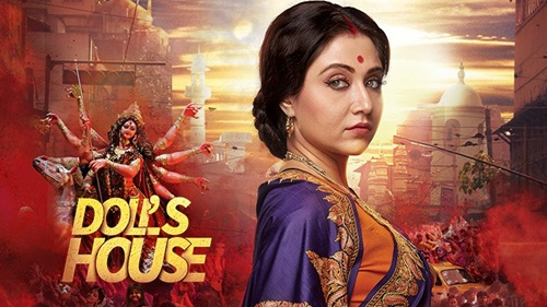 Dolls House In Hindi Dubbed Torrent