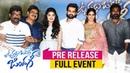 Vunnadhi Okate Zindagi Pre - Release Full Event   Ram   Anupama   Lavanya   DSP   Kishore Tirumala