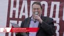 22 сентября в Перми состоялся митинг сопротивления против пенсионной реформы