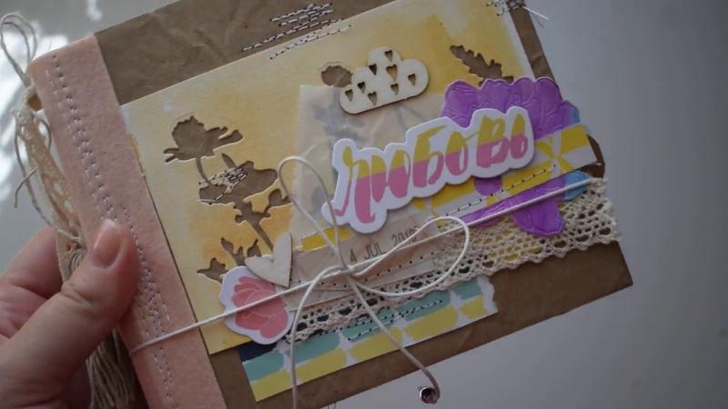 Скрапбукинг. Мастер-класс по альбому из крафт конвертов и пакетов.