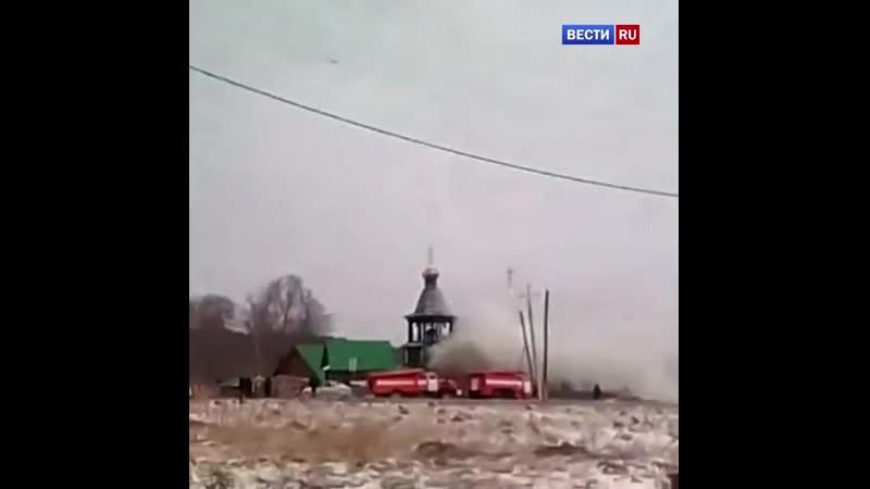Шестеро детей надышались дымом при пожаре в храме в Челябинской области
