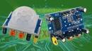 Датчик движения HC-SR501 - обзор, настройка и подключение