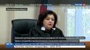 Новости на Россия 24 Суд наказал американца за проникновение в Сибирь