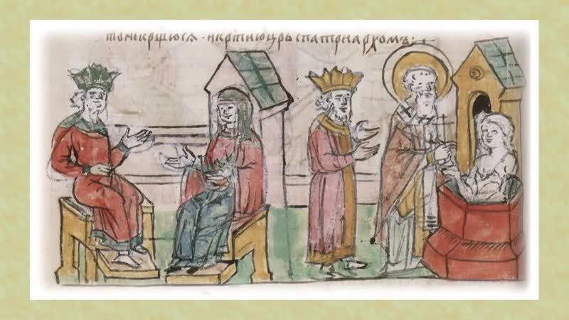 Г. А. Артамонов. Часть 3. Арианские и ирландские традиции в русском христианстве