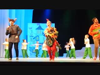 Театр танца Кредо Песенка Бременских музыкантов