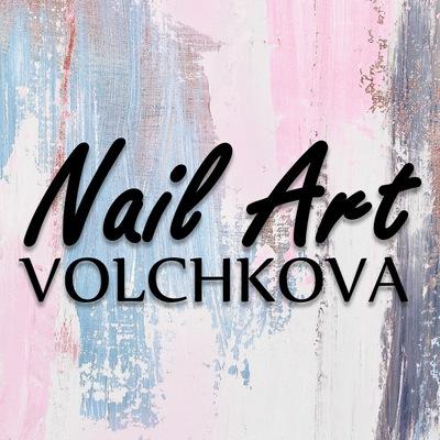 Valery Volchkova