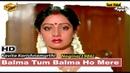 Balma Tum Balma Ho Mere Khali Naam Ke (Sonic Jhankar) Nagina(1986))_with GEET MAHAL