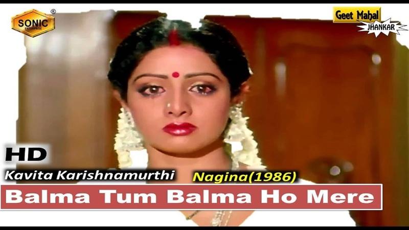 Balma Tum Balma Ho Mere Khali Naam Ke Sonic Jhankar Nagina 1986 with GEET MAHAL
