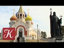 Пешком Москва православная Выпуск от 29 05 18
