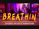 KSUSHA LENA NASTYA | ARIANA GRANDE - Breathin | DANCE COVER | Choreography by Kyle Hanagami
