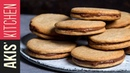 Butter cookies with hazelnut chocolate praline filling | Akis Kitchen