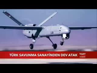 Турция за последние 4 года увеличила экспорт оружия на 170%