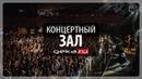 Иван Демьян и Группа 7Б - Концерт 14 лет Питер, ГлавКлуб, 9.03.15