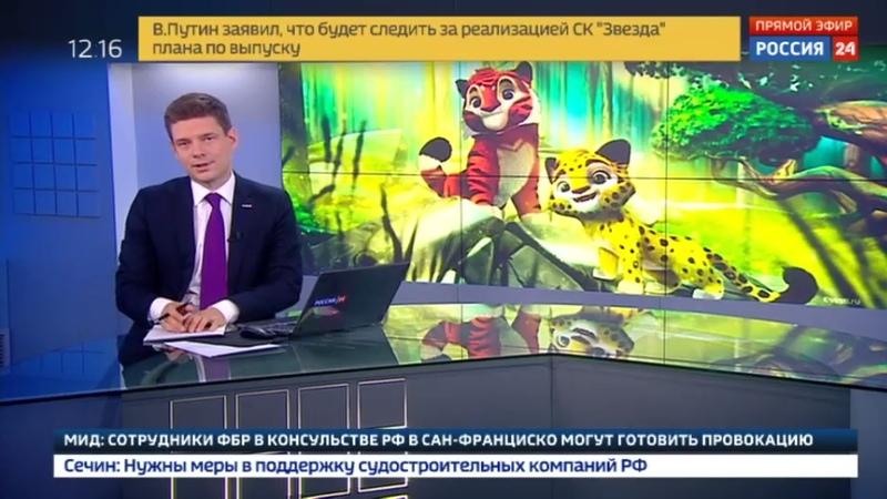 Новости на Россия 24 Российские мультфильмы придут к китайским детям