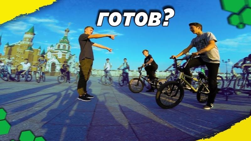 Кто быстрее Закрытие велосезона 2018 с VSS YO