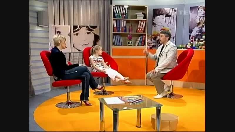Комаровский Выпуск 42 от 2010 12 19 Кормление грудью Как долго