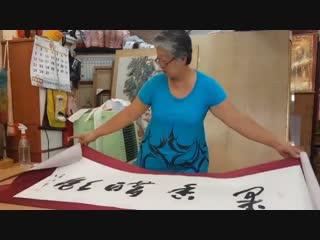 Традиционная проклейка китайской живописи и каллиграфии