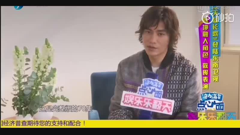 Интервью: Чэнь Кунь для 东南卫视 @ 25.01.19