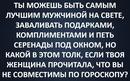 Олег Рой фото #4