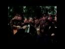 Ансамбль Александрова фильм 1965
