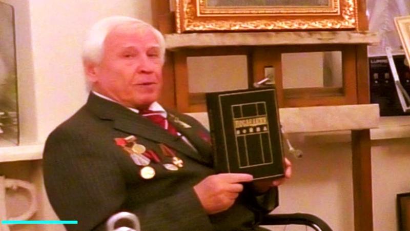 Бородино 2012-2045. Воспоминания о Клыкове В. М.