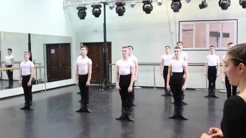 МГКИ 1 курс экзамен народный танец