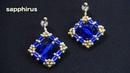 マジェスティックブルーを使ったひし形ピアスの作り方 How to make earrings with swarovski majestic blue usin