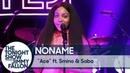Выступление Noname, Smino и Saba с треком «Ace» на шоу Джимми Фэллона