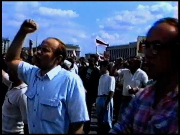 Шлях да незалежнасьці. 24 жніўня 1991