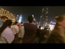 Дубай. Бурдж Халифа. Поющие Фонтаны.