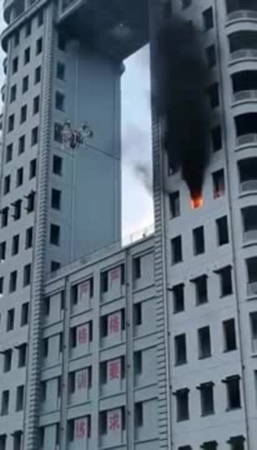 Chinese Firefighter Drone In Action